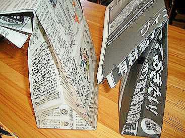 ハート 折り紙 新聞紙 袋 折り方 : mikagenomori.blog.so-net.ne.jp