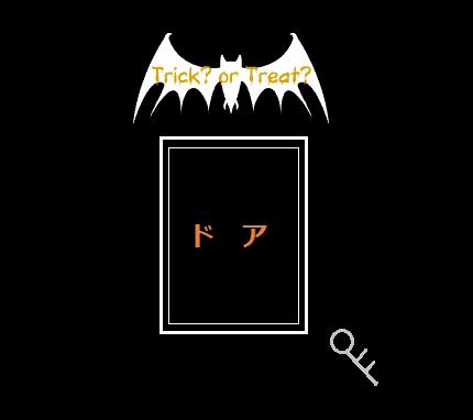halloweendoor-key.png