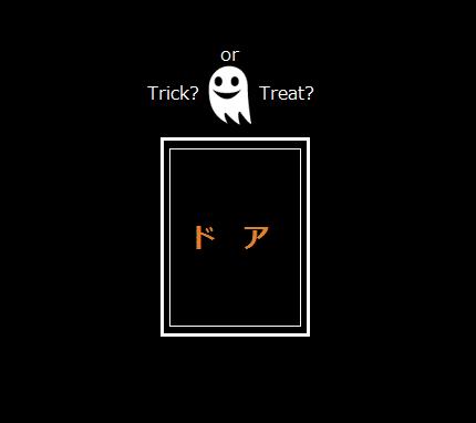 halloweendoor-obakechan.png
