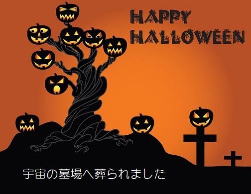 happy halloween 1.jpg