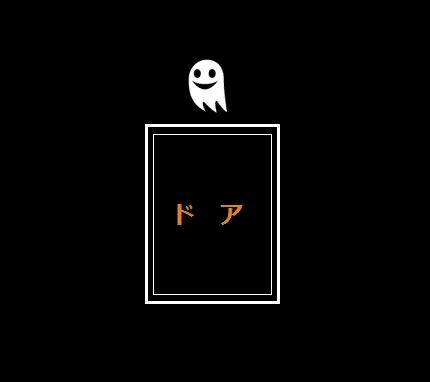 halloweendoor-obake.png
